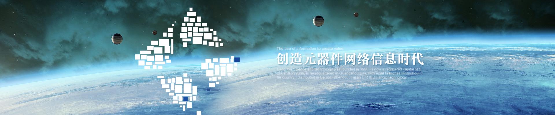 推陈出新创业好品牌江苏凯弘亨电子科技